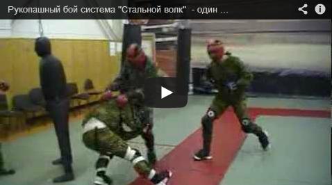 Армейский рукопашный бой в Москве