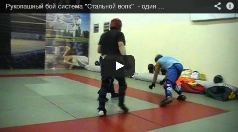 Обучение ножевому бою в Москве