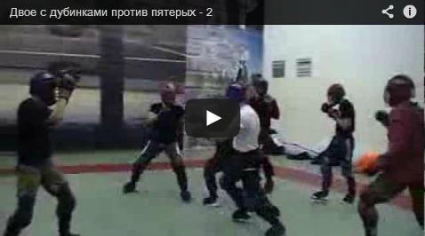 Рукопашный бой в Москве обучение