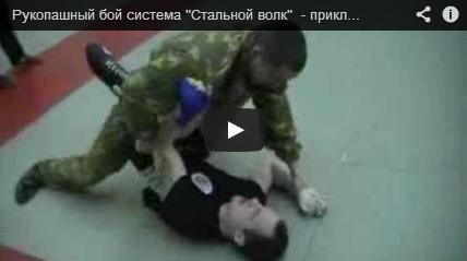 Секции рукопашного боя в Москве